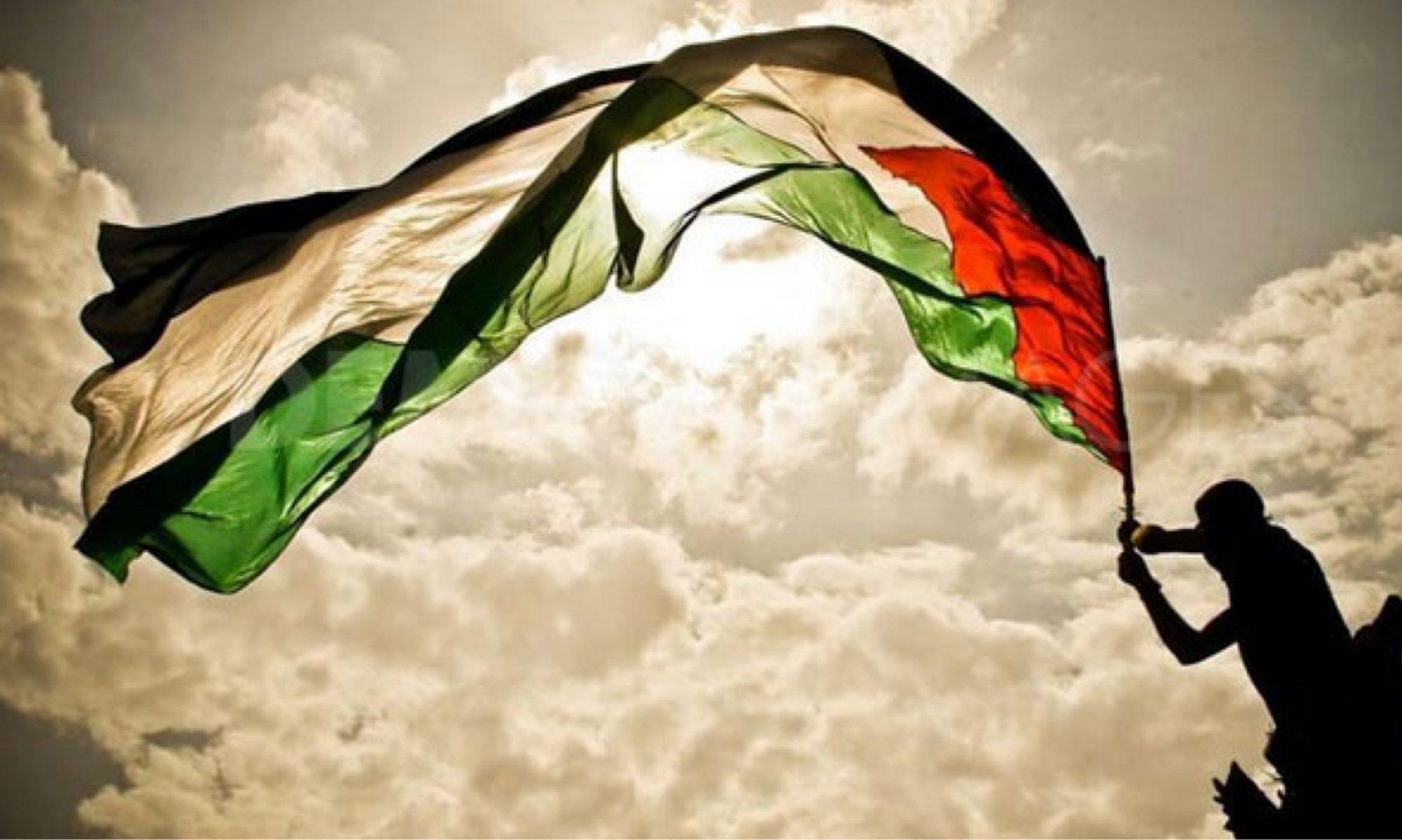 Comunitat Palestina de Catalunya